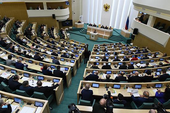Совет Федерации рассмотрит закон о притравке в новой редакции