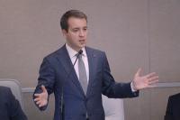 Никифоров рассказал, что нужно для развития цифровой экономики