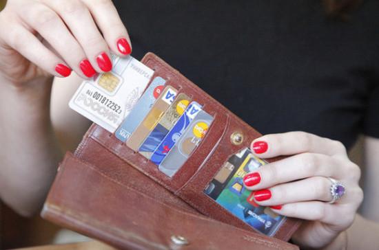 Банки будут оповещать клиентов об остатке средств на кредитной карте