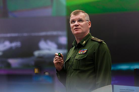 Минобороны РФ: у представителей ООН нет доказательств применения химоружия сирийскими войсками