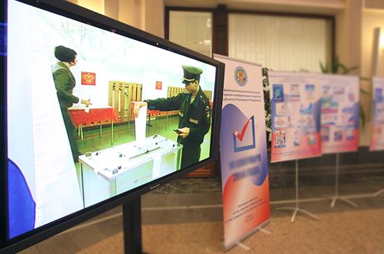 Досрочное голосование на выборах Президента России в Дамаске начнётся 9 марта