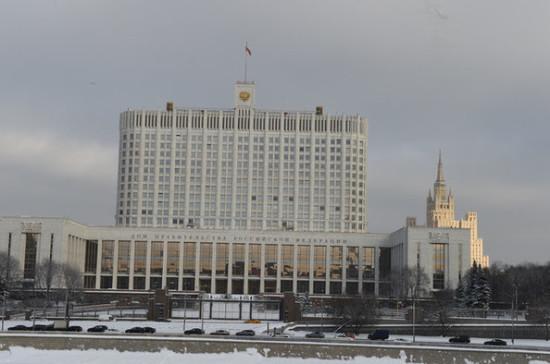 В России появится Национальный институт стандартизации