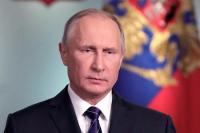 Путин: россияне на Олимпиаде доказали, что у них можно забрать атрибутику, но не характер