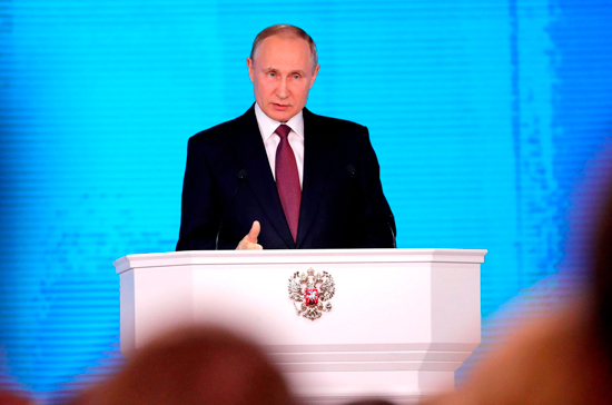 Путин: У РФ есть гиперзвуковое оружие