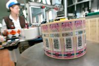 Цена марок на алкоголь и табак увеличится на четверть