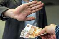 В Свердловской области создадут базу сведений о чиновниках по степени «коррупционных рисков»