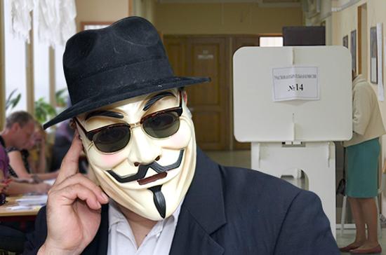 Паника в Белом доме: смотрите видео о том, как русский бухгалтер-хакер выходит на тропу войны 0ebf46c86640e538a3e7d4ea30742168