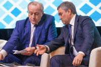 Саратовская область станет передовиком цифровой экономики