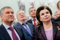 Володин поздравил первую женщину-космонавта Валентину Терешкову с днём рождения