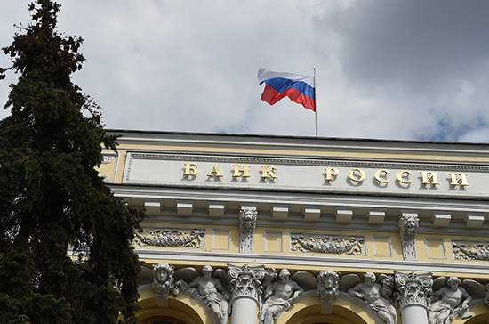 Золотовалютные резервы России возросли почти на 6 млрд долларов за месяц