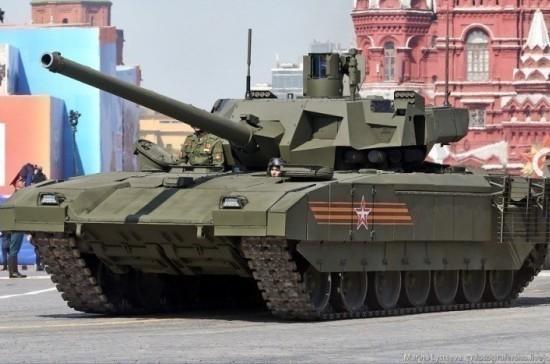 Американские военные высоко оценили российский танк «Армата», пишут СМИ