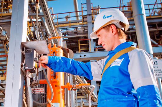 Украина начала опись активов Газпрома в стране