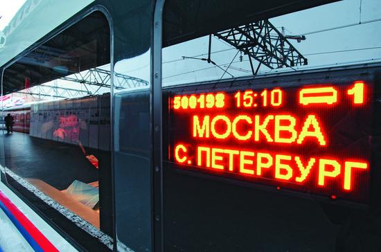 Что думают московские петербуржцы