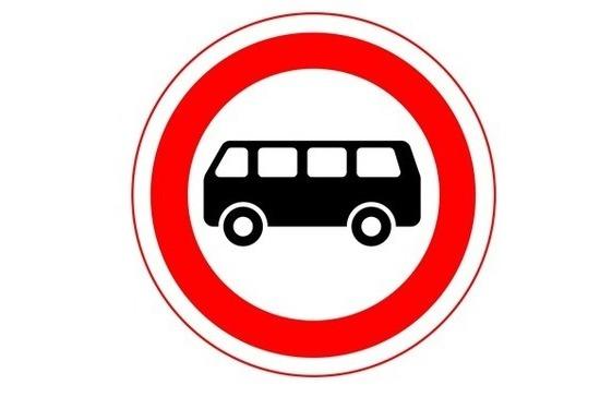Движение автобусов запрещено