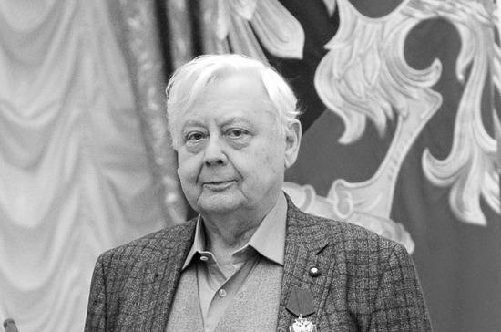 Прощание с Олегом Табаковым пройдёт в МХТ им. Чехова
