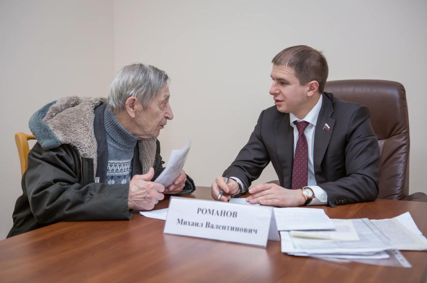 Романов призвал показательно наказывать чиновников за пренебрежение к просьбам граждан