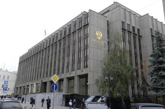 В Совете Федерации пройдут дни Забайкальского края