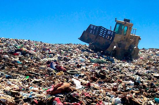 Незаконная свалка мусора ответственность