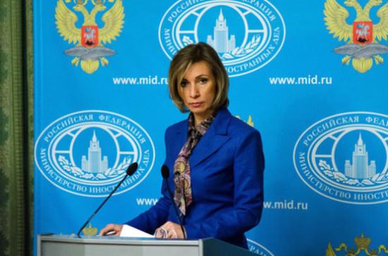Захарова ответила на слова Мэй о Лаврове