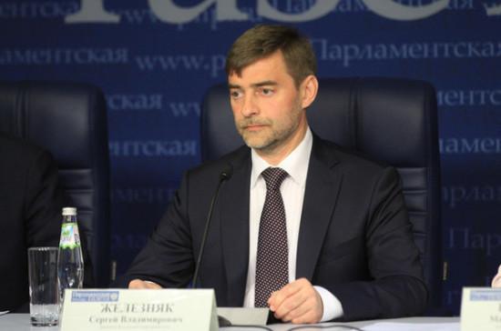 Железняк назвал действия Британии по «делу Скрипаля» угрозой для безопасности России