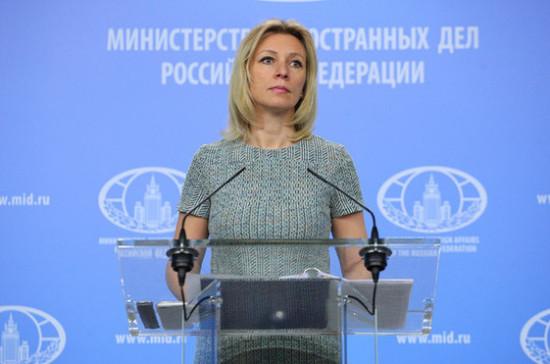 Москва получила отписки в ответ на направленные Лондону четыре ноты, заявили в МИД