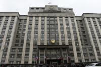 В Госдуму внесён законопроект о повышении штрафов за самовольное подключение к энергосетям