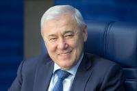 Аксаков: Россия к 2025 году станет одной из ведущих экономик мира благодаря цифровым технологиям