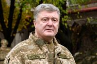 Порошенко объявил о смене формата войсковой операции на Донбассе