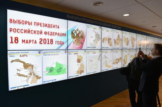 Выборы президента проходят под «тотальным общественным контролем», заявил Григорьев