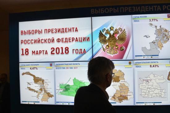 Выборы взяты под «тотальный общественный контроль»