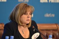 Памфилова: международные наблюдатели в Крыму были приглашены Госдумой и Совфедом