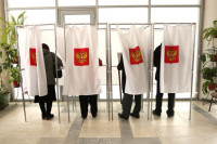 Выборы Президента России. Онлайн-репортаж