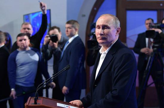 Путин прокомментировал «дело Скрипаля»