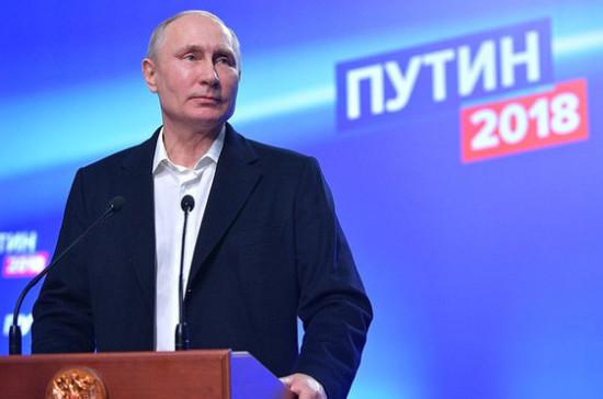 Российская Федерация хочет выстраивать конструктивные отношения с другими государствами — Путин