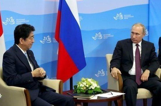 Абэ хочет решить территориальный вопрос сРФ при жизни своего поколения