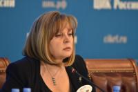 Памфилова рассказала о результатах президентских выборов на 9 утра 19 марта