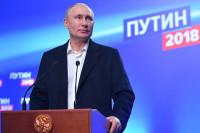 Владимир Путин победил на выборах-2018 с лучшим результатом в истории