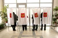 Украина пожаловалась ЕС на выборы в Крыму