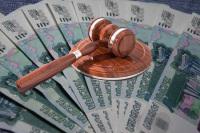 В Саратове пойдёт под суд бывший судья за крупную взятку