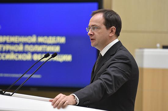 Мединский: доходы русских музеев за 5 лет увеличились на151%