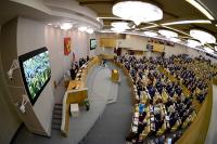 Правовые пробелы при регистрации недвижимости «Роскосмоса» устранят