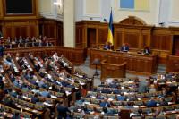 Кабмин Украины решил прекратить действие программы экономического сотрудничества с РФ