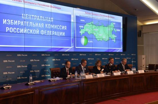 ЦИКРФ сообщил овыборах-2018 неменее 40 млн. пользователей Сети