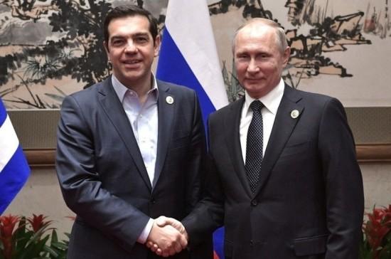 Путин пригласил премьер-министра Греции посетить Россию