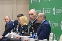 России нужен закон об экологической информации