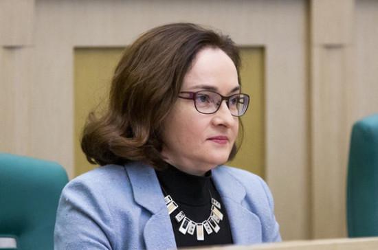 Низкая инфляция в России становится системным явлением, заявила Набиуллина