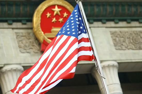 США объявляют войну Китаю