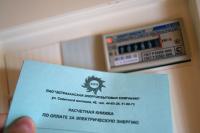 Зачем россиян переводят на «умные» счётчики