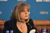 Памфилова рассказала, сколько россиян воспользовались новым механизмом голосования