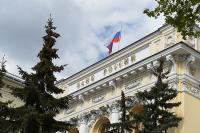 ЦБ повысил прогноз роста кредитования экономики России в 2019 году до 9-12%